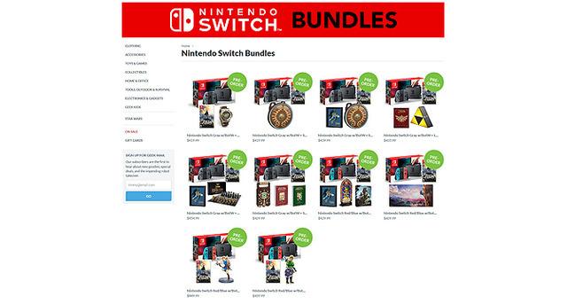 [Nintendo Switch] กับ กองทัพบันเดิล ควบ เกม เซลด้า BoW!!!