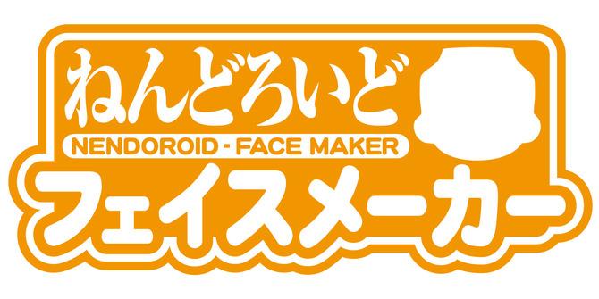 """[Nendoroid] กับ บริการใหม่ส่งตรง """"หน้า"""" ถึง บ้านทันใจ!!!"""