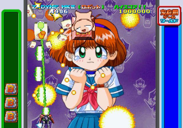[GameTengoku Cruisinmix] ที่ได้ผันตัวจากเกมตู้ในอดีต มาลงคอนโซล!!!