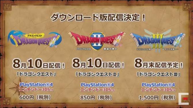 [Dragonquest 1,2,3] ที่ได้กลับมาให้ได้เล่นกันอีกบนเครื่องรุ่นใหม่!!!