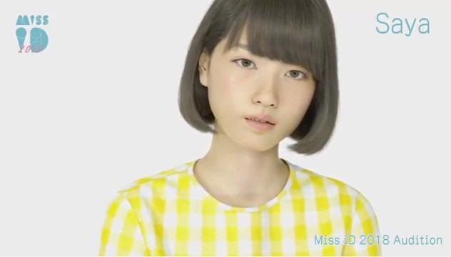 3DCG美少女「Saya」の最新映像公開! ナチュラルな表情変化に視線釘付け