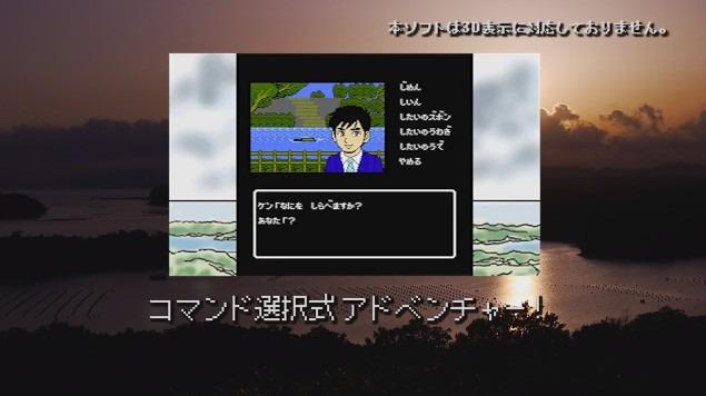 3DS『偽りの黒真珠』ファミコン時代を彷彿とさせるADVが登場! キャラデザは荒井清和