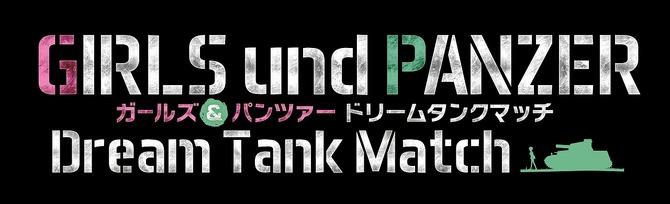 [Girls&Panzer -Dream Tank Match] กับ รายละเอียดด้านระบบเบื้องต้น!!!