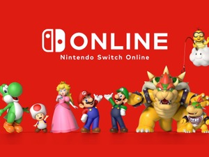 「Nintendo Switch Online」はどんな人が入るべき?そのメリットとデメリットをチェックしよう 画像