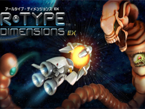 PS4『R-Type Dimensions EX』PS Storeにて20日より発売開始!1月3日までは期間限定で20%オフ 画像
