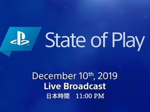 SIE公式番組「State of Play」第4回は12月10日午後11時放送!新タイトルのアナウンスやWWS作品続報など 画像