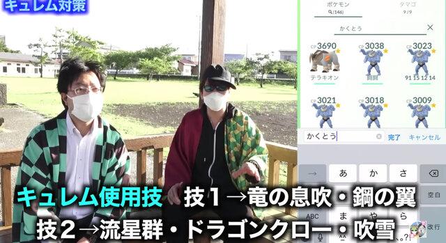レシラム ポケモンgo 技