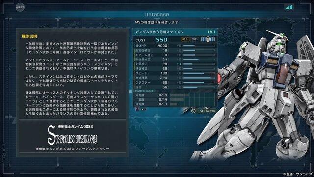 バトオペ 2 環境 機体 MS一覧 - 機動戦士ガンダム バトルオペレーション2攻略Wiki