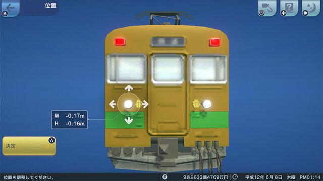 https://www.inside-games.jp/imgs/zoom/1028357.jpg