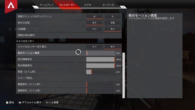 Switch エーペックス