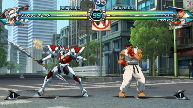 TATSUNOKO VS. CAPCOM ULTIMATE ALL-STARS