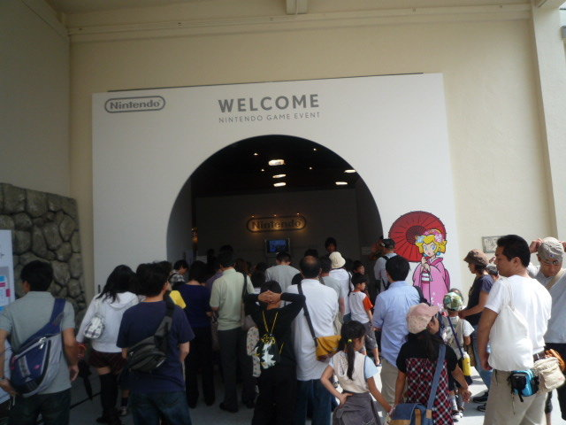KYOTO Cross Media Experience