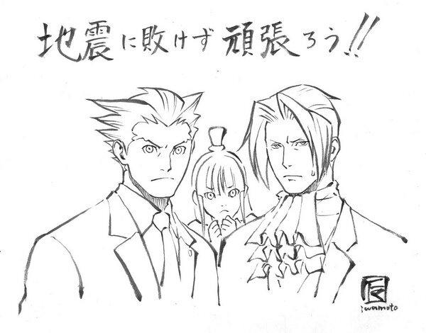 東日本大地震逆転裁判逆転検事描き下ろしイラストで応援