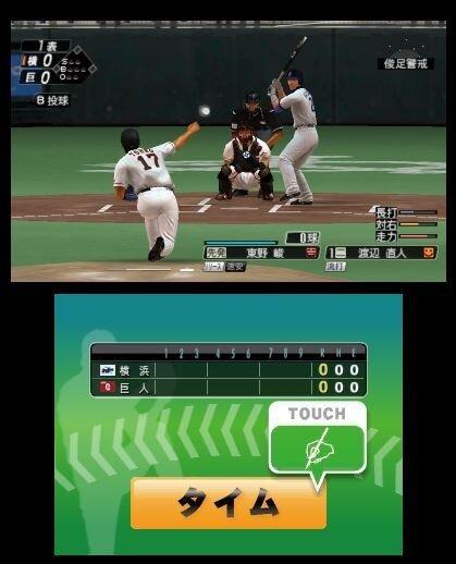 アンテナ プロ 野球