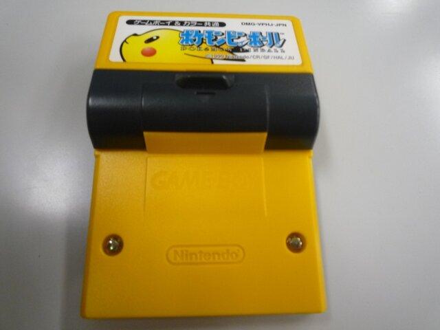 ゲームボーイ初の振動対応ソフト『ポケモンピンボール』発売12年