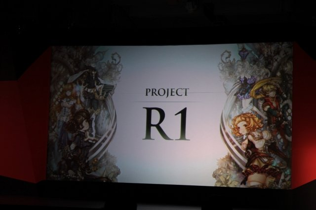 Project R1