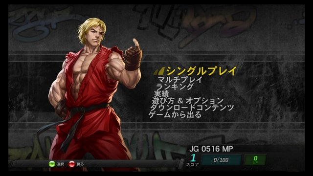 STREET FIGHTER III 3rd STRIKE Online Edition -Fight for the Future-