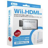 Wii TO HDMI CONVERTER BOX [MG2000]