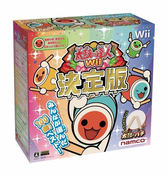 Taiko no Tatsujin Wii 4