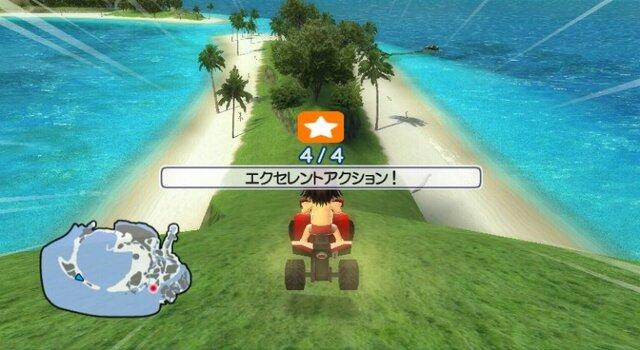 バケーション wii ゴー Wiiゲームレビュー「GO VACATION」