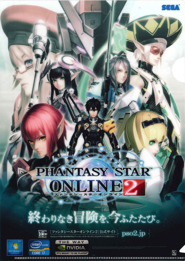 PSO2クリアファイル