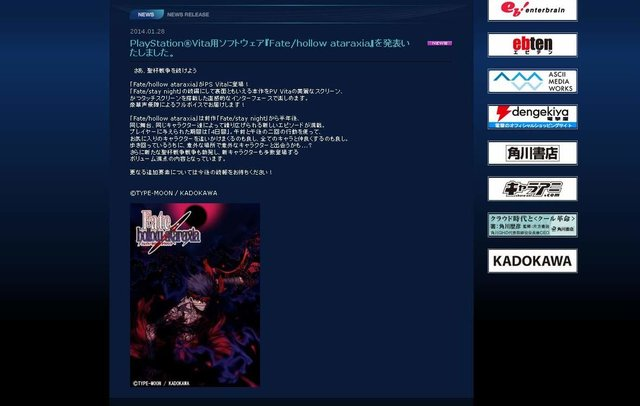PS Vita版『Fate/hollow ataraxia』が発表に