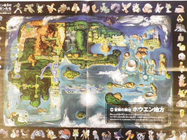 ポケモン ORAS』大判チラシが配布中!ホウエン地方の全体地図など ...
