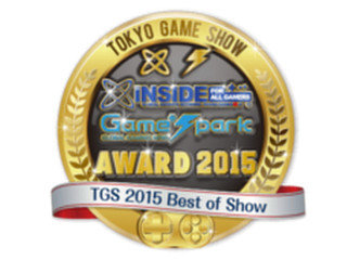 「TGS インサイド x Game*Spark Award 2015」受賞結果発表!