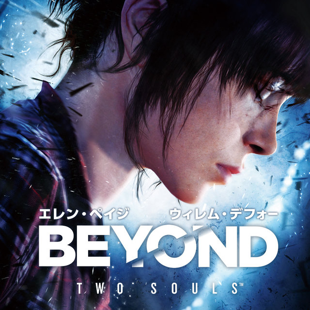 BEYOND: Two Souls Collection
