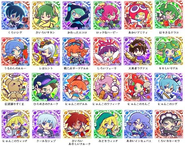 パズルRPG『ぷよぷよ!!クエスト』のぷよぷよの壁紙