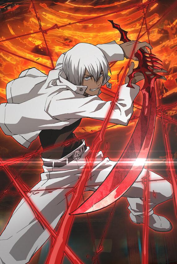 刀を持った血界戦線の画像