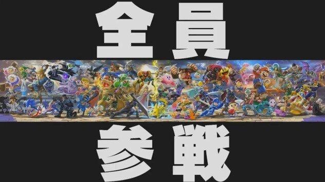 2018年発売のニンテンドースイッチタイトルを中心に紹介するインターネットプレゼンテーション「Nintendo Direct E3  2018」が、6月13日午前1時に行われ、スイッチ