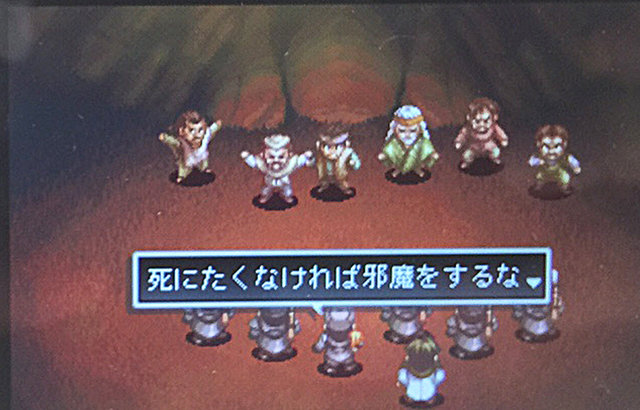 (C)1996 Sony Interactive Entertainment Inc.