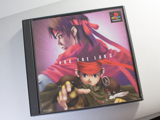 (C)1996 Sony Computer Entertainment Inc.