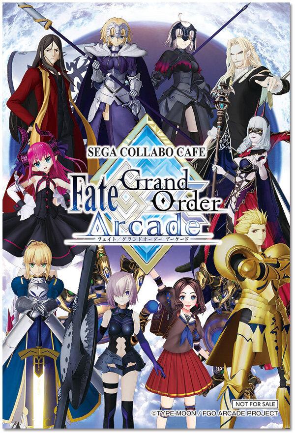 セガコラボカフェ Fate/Grand Order Arcade』1月19日より開催