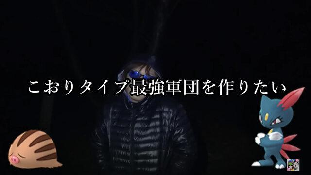 マニューラ ポケモン go