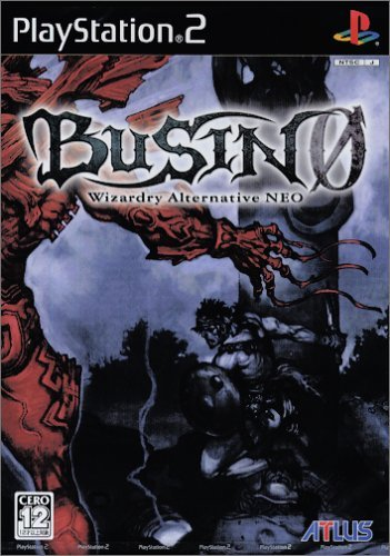 BUSIN Wizardry Alternative