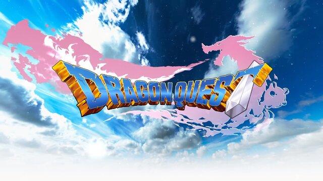 国民的RPGの記念日「ドラクエの...