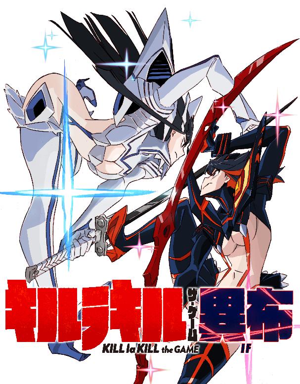 KILL LA KILL The Game IF Original Art Book Sushio