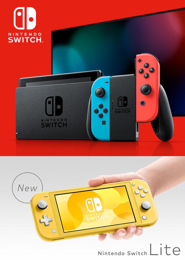 定価 switch ライト