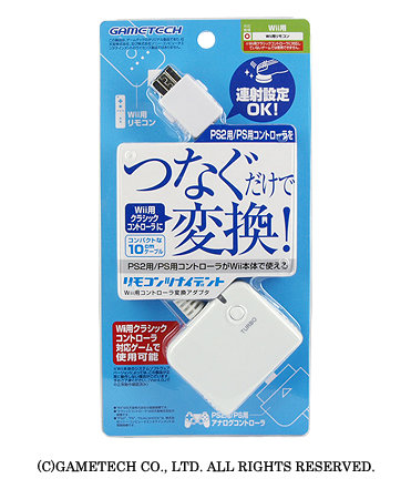 "【Wii】""Wii经典手柄转换器""让PS2手柄玩Wii游戏"