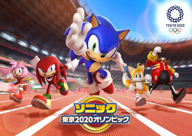 マリオ ソニック オリンピック 2020