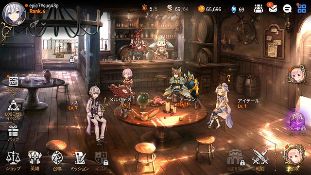 エピックセブン』は王道ファンタジーRPGをスマホ向けに最適化!飛空艇酒場で飲み食いしながらプレイを満喫 | インサイド