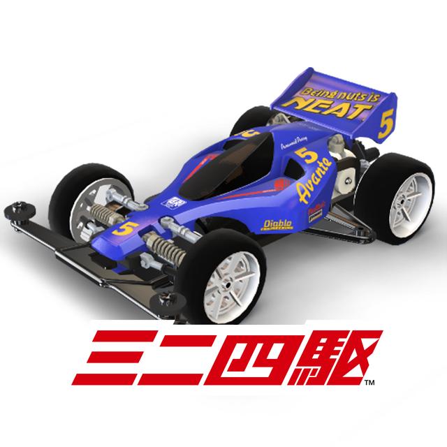 シャーシ 超速 ミニ グランプリ 駆 四