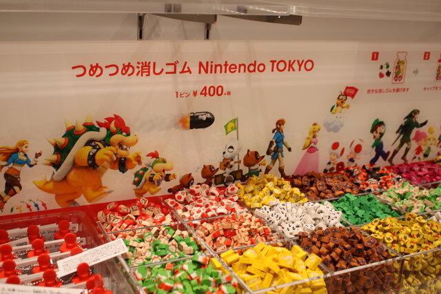 ニンテンドー ショップ 渋谷