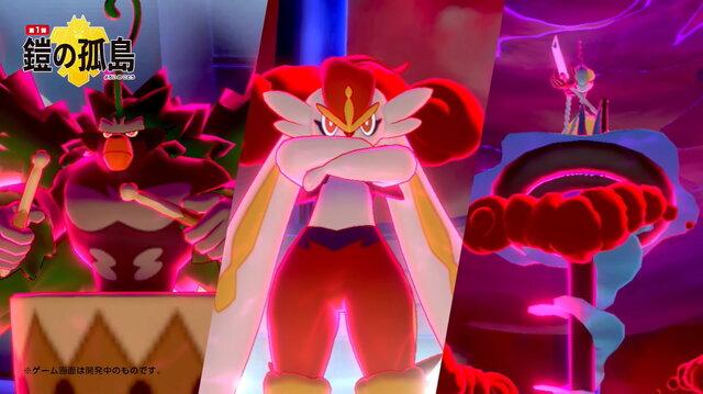 最終 シールド 御 三家 ポケモン 進化 ソード