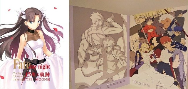 "「TYPE-MOON展 Fate/stay night -15年の軌跡-」第2期「""Unlimited Blade Works""」ガイドブック&「Return to Avalon -武内崇 Fate ART WORKS-」 art material"