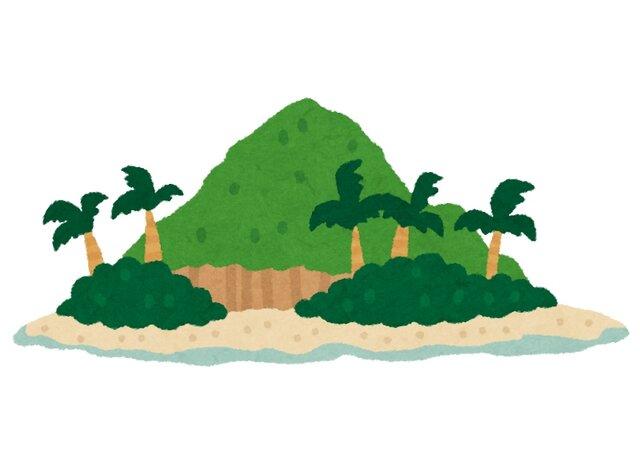 あつ森 ヨースター島